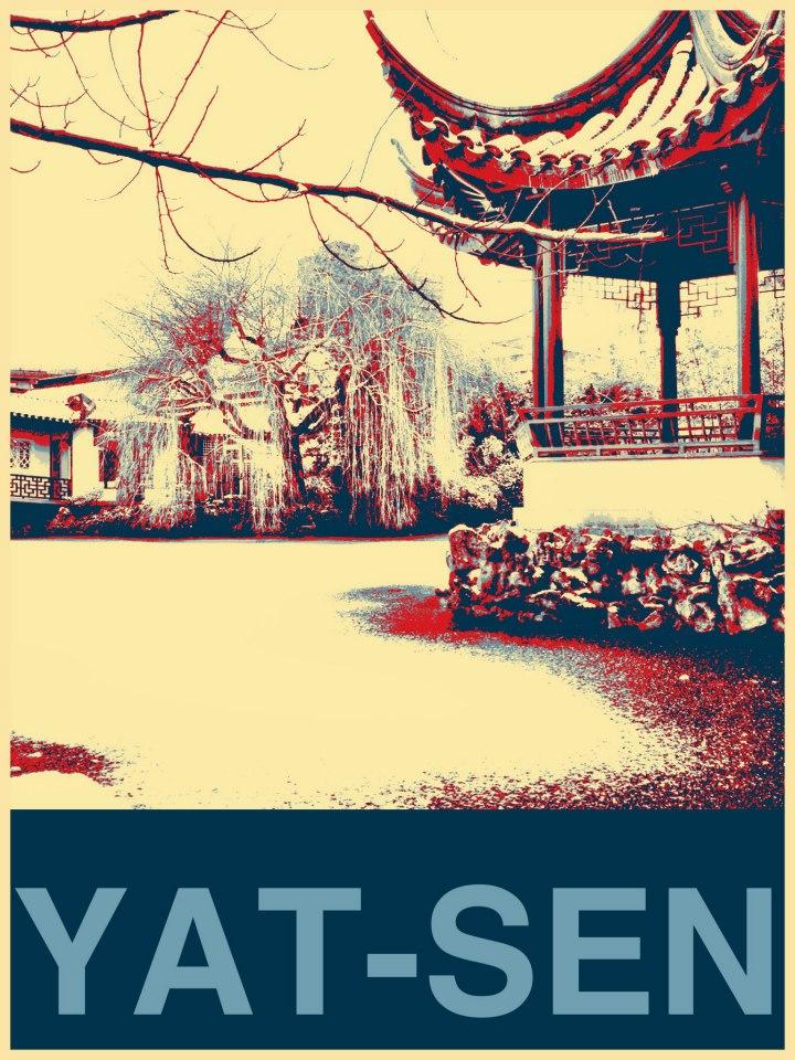 Yat-Sen Pond and Gazebo