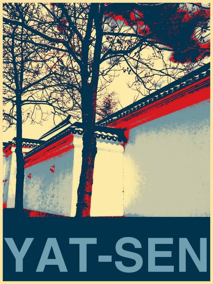 Yat-Sen Garden Walls