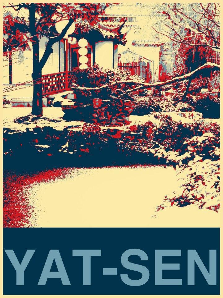 Yat-Sen Garden Moon Gate